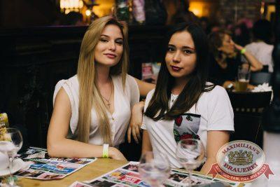 День именинника, 30 июня 2018 - Ресторан «Максимилианс» Челябинск - 45