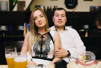 День именинника, 30 июня 2018 - Ресторан «Максимилианс» Челябинск - 46