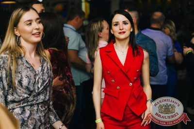 День именинника, 30 июня 2018 - Ресторан «Максимилианс» Челябинск - 47