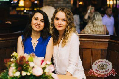 День именинника, 30 июня 2018 - Ресторан «Максимилианс» Челябинск - 49