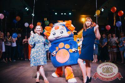 День именинника, 30 июня 2018 - Ресторан «Максимилианс» Челябинск - 5