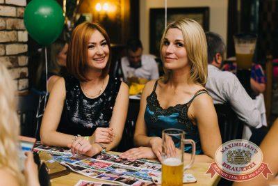 День именинника, 30 июня 2018 - Ресторан «Максимилианс» Челябинск - 52