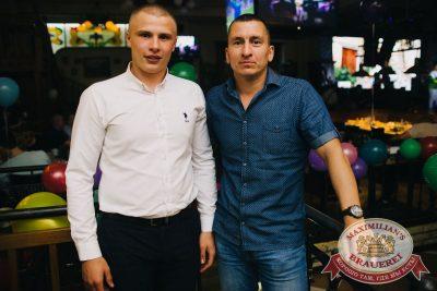 День именинника, 30 июня 2018 - Ресторан «Максимилианс» Челябинск - 55
