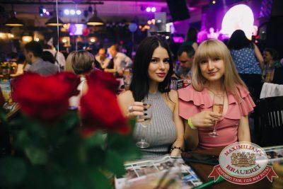 День именинника, 30 июня 2018 - Ресторан «Максимилианс» Челябинск - 56