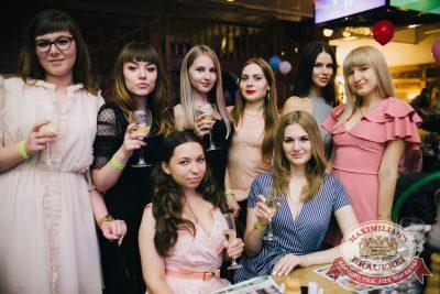 День именинника, 30 июня 2018 - Ресторан «Максимилианс» Челябинск - 57