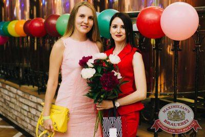 День именинника, 30 июня 2018 - Ресторан «Максимилианс» Челябинск - 58