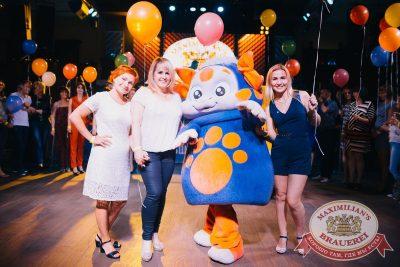 День именинника, 30 июня 2018 - Ресторан «Максимилианс» Челябинск - 6