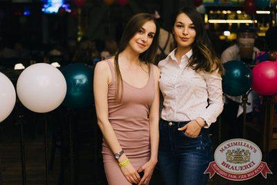 День именинника, 30 июня 2018 - Ресторан «Максимилианс» Челябинск - 61
