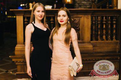 День именинника, 30 июня 2018 - Ресторан «Максимилианс» Челябинск - 62
