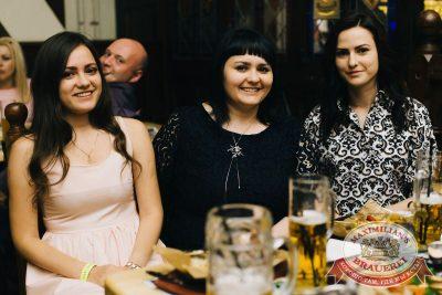 День именинника, 30 июня 2018 - Ресторан «Максимилианс» Челябинск - 65