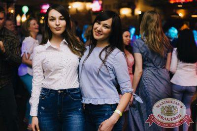 День именинника, 30 июня 2018 - Ресторан «Максимилианс» Челябинск - 66