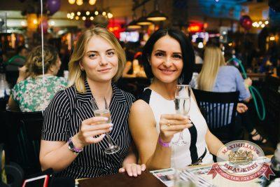 День именинника, 30 июня 2018 - Ресторан «Максимилианс» Челябинск - 67