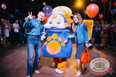 День именинника, 30 июня 2018 - Ресторан «Максимилианс» Челябинск - 7