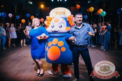 День именинника, 30 июня 2018 - Ресторан «Максимилианс» Челябинск - 8