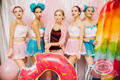 «Дыхание ночи»: сладкая ночь «Candy Shop», 6 июля 2018 - Ресторан «Максимилианс» Челябинск - 1