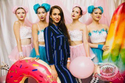 «Дыхание ночи»: сладкая ночь «Candy Shop», 6 июля 2018 - Ресторан «Максимилианс» Челябинск - 2