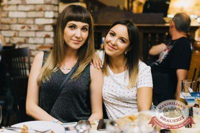 «Дыхание ночи»: сладкая ночь «Candy Shop», 6 июля 2018 - Ресторан «Максимилианс» Челябинск - 21
