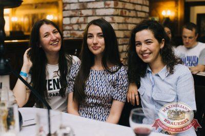 «Дыхание ночи»: сладкая ночь «Candy Shop», 6 июля 2018 - Ресторан «Максимилианс» Челябинск - 22