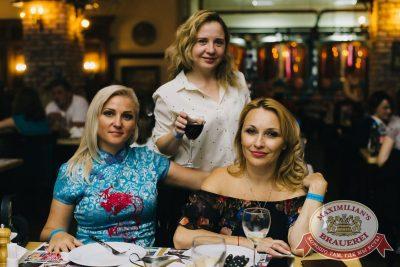«Дыхание ночи»: сладкая ночь «Candy Shop», 6 июля 2018 - Ресторан «Максимилианс» Челябинск - 25