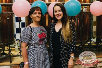 «Дыхание ночи»: сладкая ночь «Candy Shop», 6 июля 2018 - Ресторан «Максимилианс» Челябинск - 26