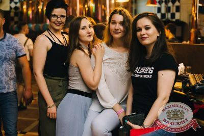 «Дыхание ночи»: сладкая ночь «Candy Shop», 6 июля 2018 - Ресторан «Максимилианс» Челябинск - 29