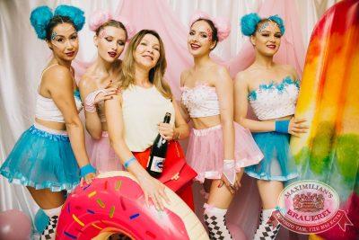 «Дыхание ночи»: сладкая ночь «Candy Shop», 6 июля 2018 - Ресторан «Максимилианс» Челябинск - 3