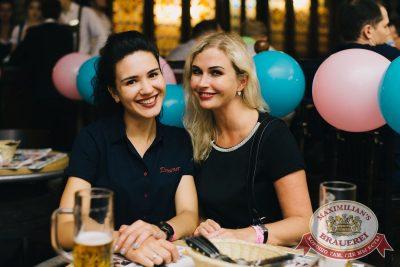 «Дыхание ночи»: сладкая ночь «Candy Shop», 6 июля 2018 - Ресторан «Максимилианс» Челябинск - 30
