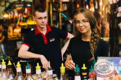 «Дыхание ночи»: сладкая ночь «Candy Shop», 6 июля 2018 - Ресторан «Максимилианс» Челябинск - 31