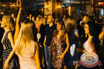 «Дыхание ночи»: сладкая ночь «Candy Shop», 6 июля 2018 - Ресторан «Максимилианс» Челябинск - 33