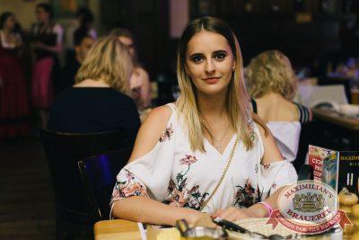«Дыхание ночи»: сладкая ночь «Candy Shop», 6 июля 2018 - Ресторан «Максимилианс» Челябинск - 38