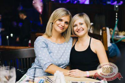 «Дыхание ночи»: сладкая ночь «Candy Shop», 6 июля 2018 - Ресторан «Максимилианс» Челябинск - 42