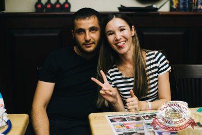«Дыхание ночи»: сладкая ночь «Candy Shop», 6 июля 2018 - Ресторан «Максимилианс» Челябинск - 45