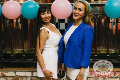 «Дыхание ночи»: сладкая ночь «Candy Shop», 6 июля 2018 - Ресторан «Максимилианс» Челябинск - 47