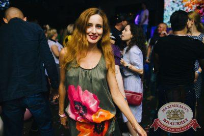 «Дыхание ночи»: сладкая ночь «Candy Shop», 6 июля 2018 - Ресторан «Максимилианс» Челябинск - 50