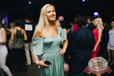 «Дыхание ночи»: сладкая ночь «Candy Shop», 6 июля 2018 - Ресторан «Максимилианс» Челябинск - 51