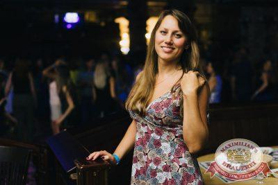 «Дыхание ночи»: сладкая ночь «Candy Shop», 6 июля 2018 - Ресторан «Максимилианс» Челябинск - 57