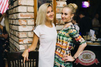 «Дыхание ночи»: сладкая ночь «Candy Shop», 6 июля 2018 - Ресторан «Максимилианс» Челябинск - 60