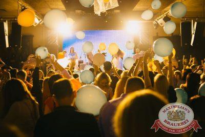 «Дыхание ночи»: сладкая ночь «Candy Shop», 6 июля 2018 - Ресторан «Максимилианс» Челябинск - 8