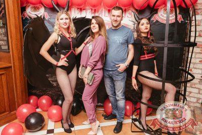«Дыхание ночи»: «Пятница, 13». Dj Miller, 13 июля 2018 - Ресторан «Максимилианс» Челябинск - 1