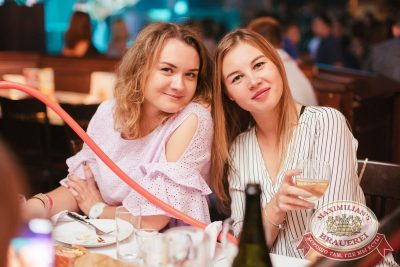 «Дыхание ночи»: «Пятница, 13». Dj Miller, 13 июля 2018 - Ресторан «Максимилианс» Челябинск - 19