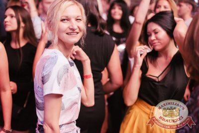 «Дыхание ночи»: «Пятница, 13». Dj Miller, 13 июля 2018 - Ресторан «Максимилианс» Челябинск - 32
