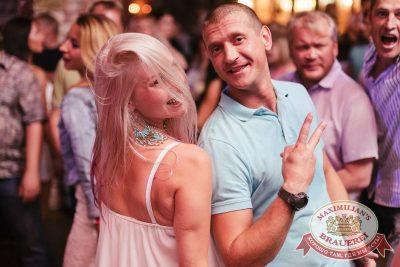 «Дыхание ночи»: «Пятница, 13». Dj Miller, 13 июля 2018 - Ресторан «Максимилианс» Челябинск - 37