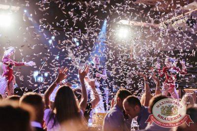 «Дыхание ночи»: «Пятница, 13». Dj Miller, 13 июля 2018 - Ресторан «Максимилианс» Челябинск - 44