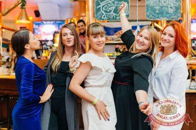 День металлурга, 14 июля 2018 - Ресторан «Максимилианс» Челябинск - 19