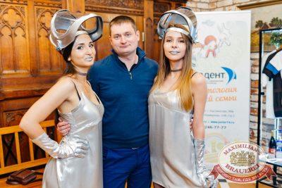 День металлурга, 14 июля 2018 - Ресторан «Максимилианс» Челябинск - 2