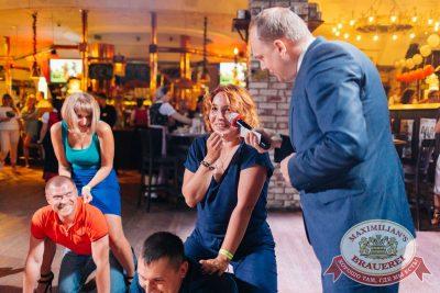 День металлурга, 14 июля 2018 - Ресторан «Максимилианс» Челябинск - 24
