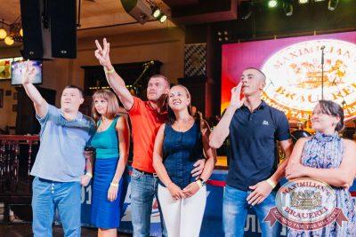 День металлурга, 14 июля 2018 - Ресторан «Максимилианс» Челябинск - 29