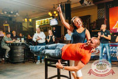День металлурга, 14 июля 2018 - Ресторан «Максимилианс» Челябинск - 32
