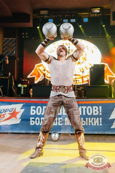 День металлурга, 14 июля 2018 - Ресторан «Максимилианс» Челябинск - 43