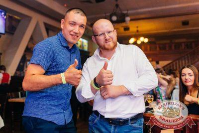 День металлурга, 14 июля 2018 - Ресторан «Максимилианс» Челябинск - 44
